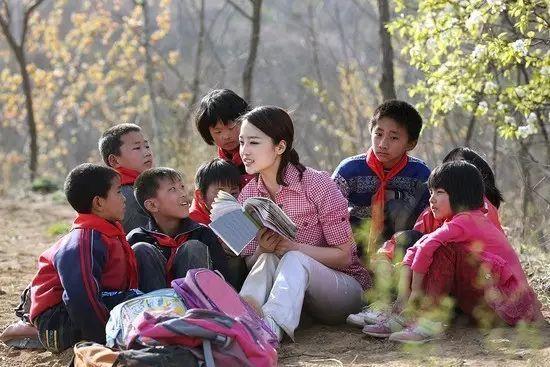 2019年贵州省拟招聘中央特岗计划教师6800名,符合条件的赶紧报名!