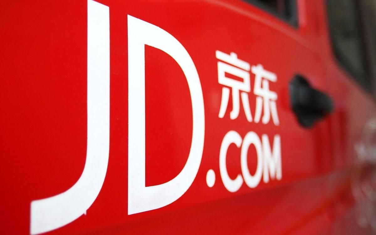 【链得得独家】对话京东区块链负责人,首次披露JD Chain开源战略