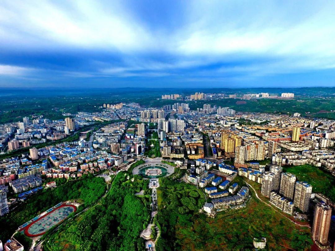 广安市2020gdp_广安市地图