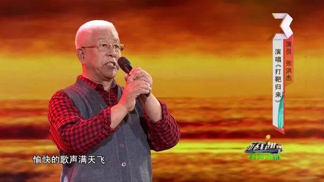 葡京真人app
