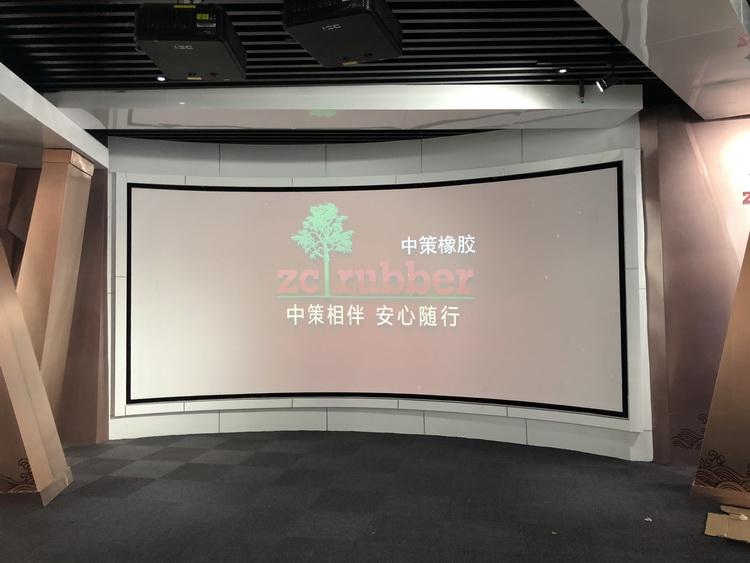 数字化展厅