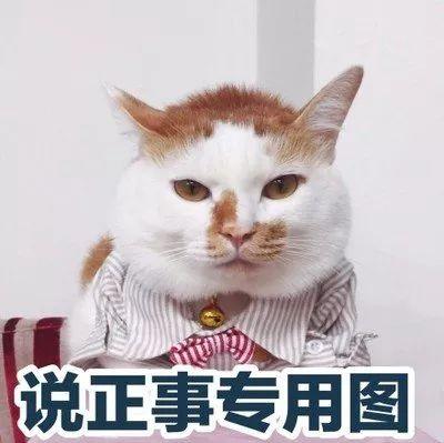 """三门峡车主:河南""""国六""""标准7月1日起实施!"""