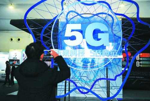 """中兴通讯拿下""""首发权"""" 5G手机终端开发仍面临严峻挑战"""