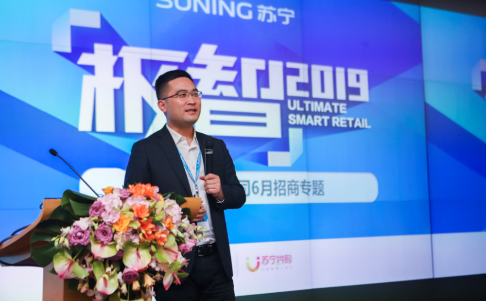苏宁拼购将建成500家拼拼庄园、签约500家拼拼工厂