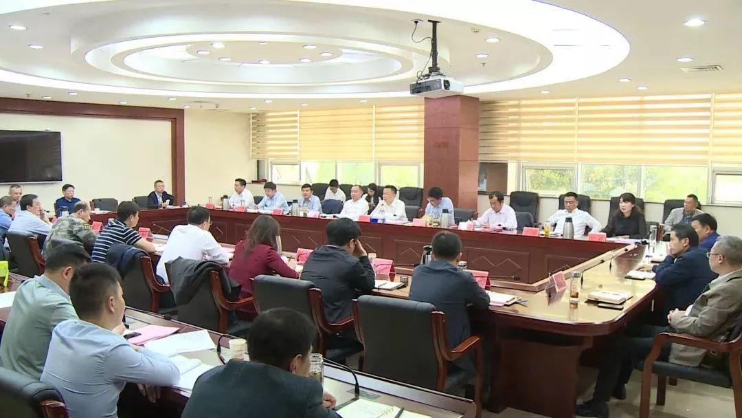 2019年经济发展思路_...助力陕西 三个经济 发展
