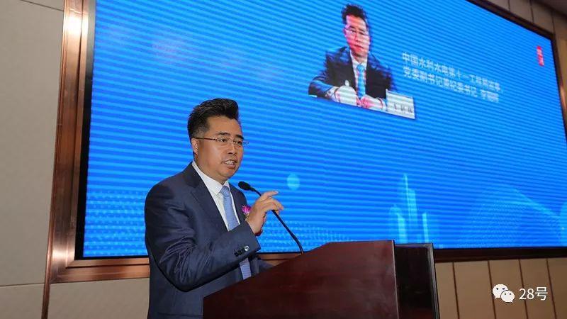 第三届河南城乡建设发展大会在郑州召开|建设-郑州小程序开发