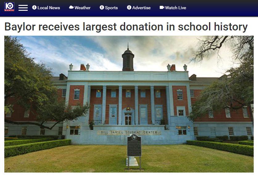 匿名捐赠一亿美元,贝勒大学获最大捐款!奖学金发起来!