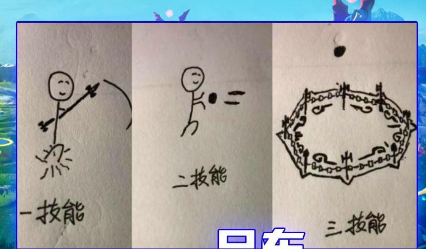 王者荣耀 小学生绘画的英雄技能,网友 看到嫦娥,我忍不住笑了