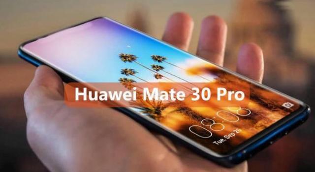 华为Mate30 Pro来了!5摄+5G 这才是华为的真实力!