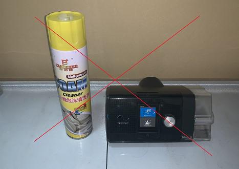 家用呼吸机正确的保养方式(一)