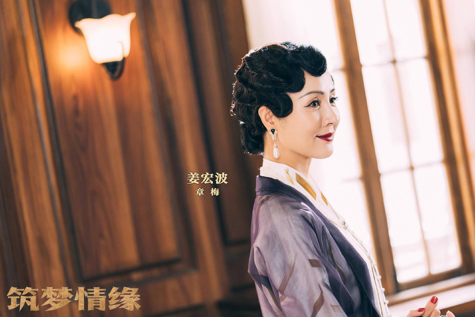 《筑梦情缘》姜宏波火场救女 深情诠释民国最美妈妈