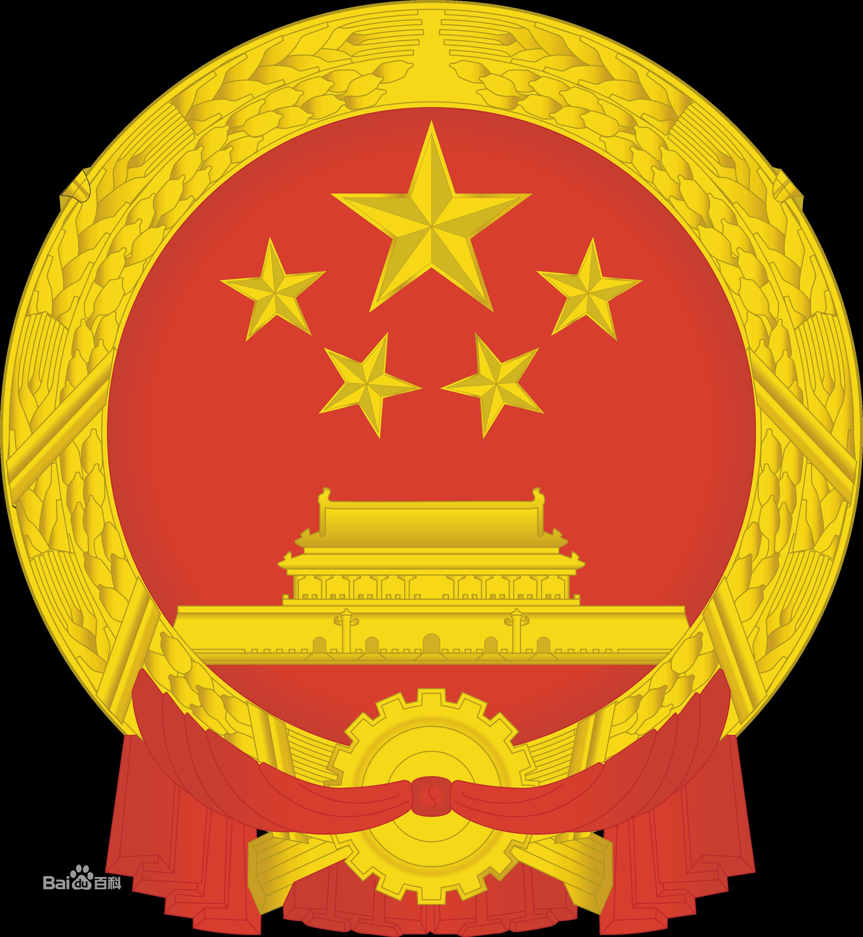 区残联机关党支部联合湖岭社区举办