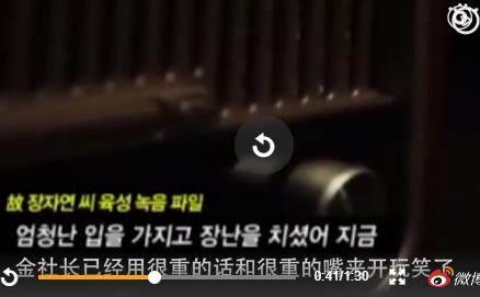 张紫妍案将结束调查 张紫妍案最后的结果是什么?