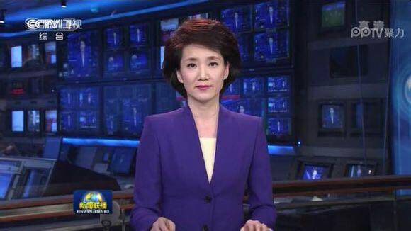 56岁央视女主持李修平年轻照片曝光,网友:好漂亮惊呆了!