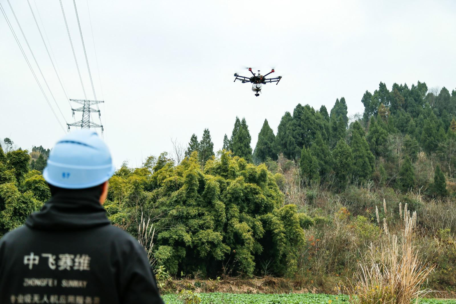 中兴通讯与中飞赛维联手打造5G无人机电力巡检应用示范