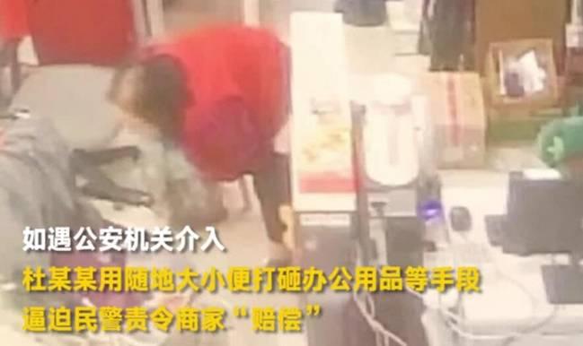 七旬老太碰瓷10年 累计报警351起横扫天津