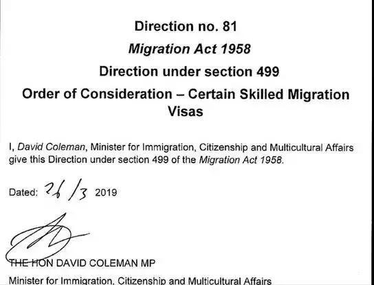 澳洲技术移民签证审理优先级大改,189的小伙伴要哭了