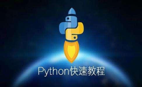 那什么样的人可以去学习Python呢?六星教育给同学们分析分析。