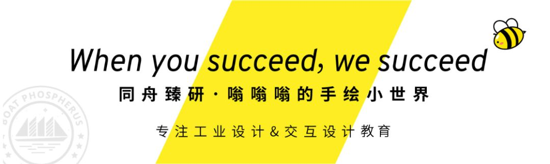 【Design Workshop】保研夏令营智慧菜场体验工作坊全记录~干货满满