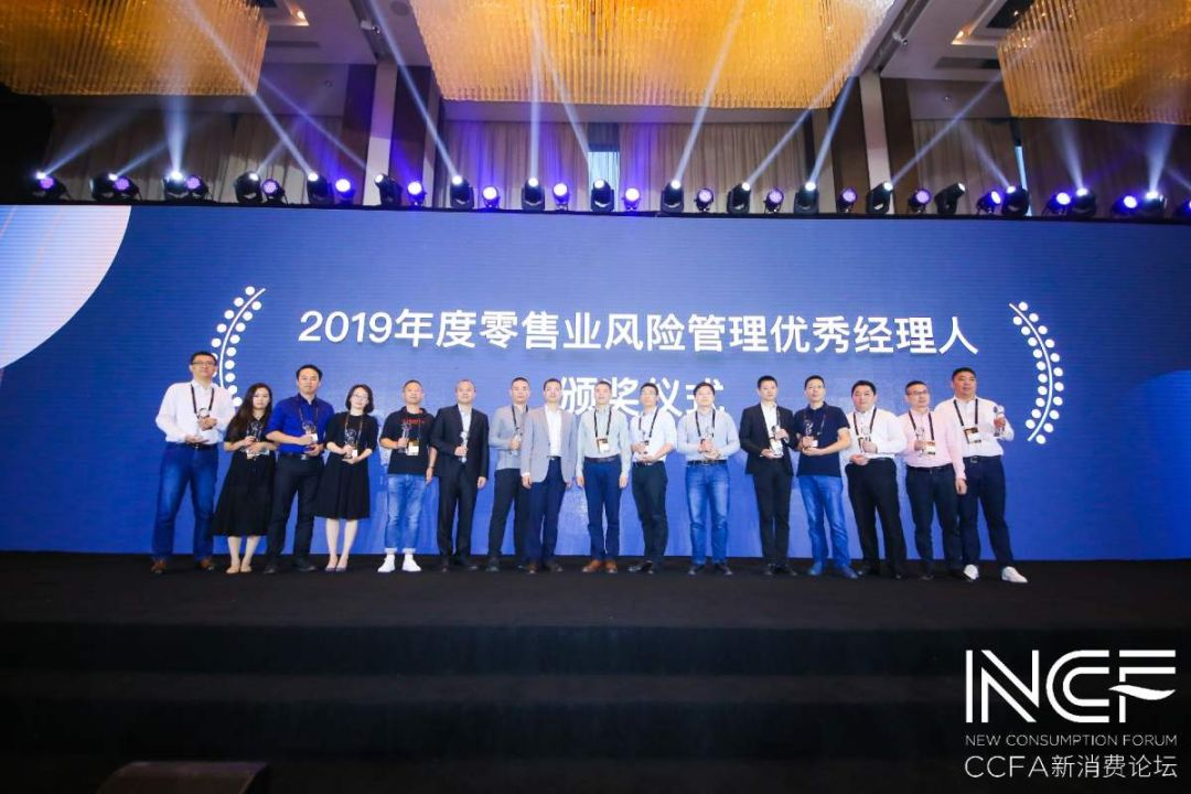 2019中国零售业排行_2018 2019中国百货零售业发展报告
