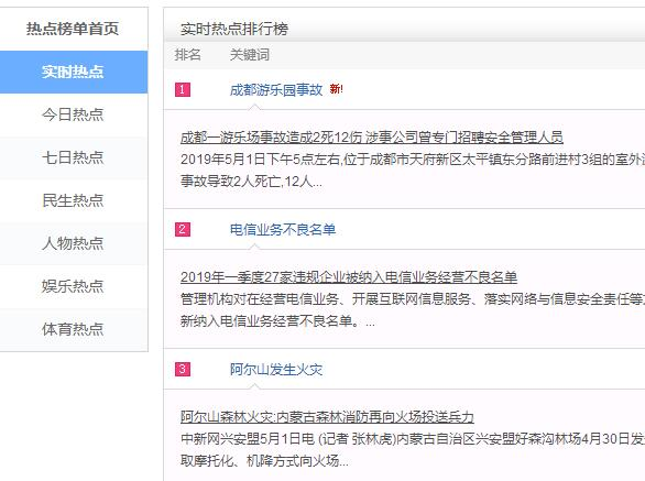 一个北京赛车微信群:河北事业单位公共基础知识备考:备考中不能错过的常识考点