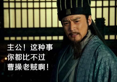 诸葛亮脍炙人口的事迹_诸葛亮死前,刘禅派人问他最后一个问题,诸葛亮瞬间明