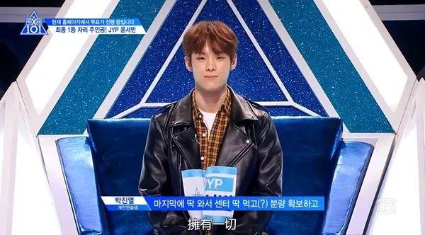 JYP提出解约、节目下车!他被曝未成年抽烟+校园暴力,登上愤怒榜……