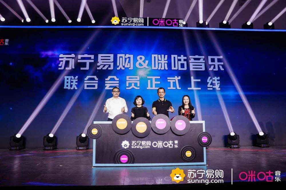 """热点   苏宁、咪咕发布联合会员""""卡王"""":199元/年 23项VIP服务"""