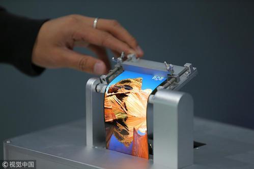 又一国产品牌崛起!将和华为强强联手,打造手机第一品牌?