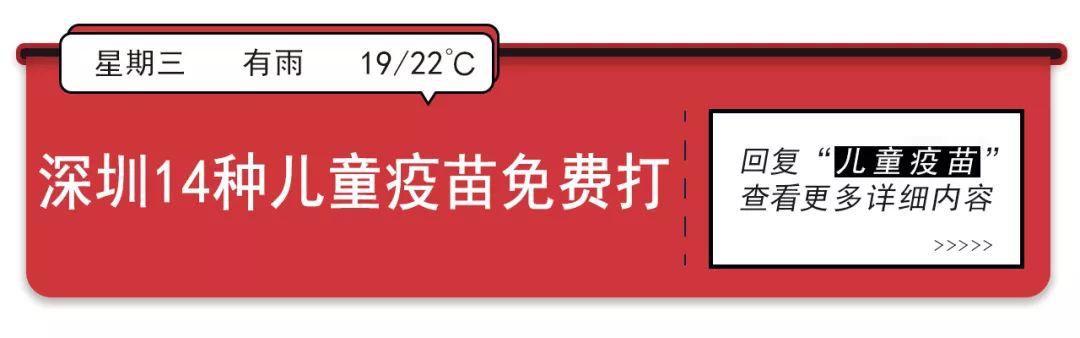 89元抢黄金花胶鸡牛肉火锅套餐!抖音点赞100000+的港式火锅这次吃个够!