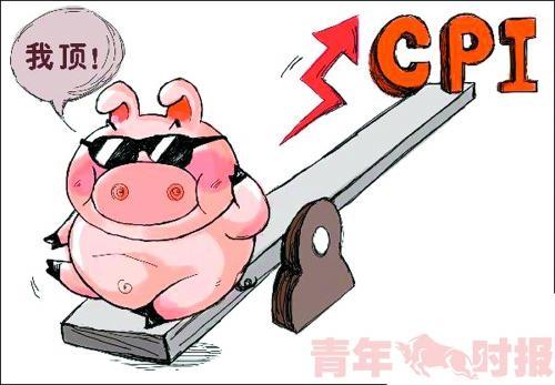 4月份猪肉价格维持高位震荡 专家预计CPI有望回升至2.5%