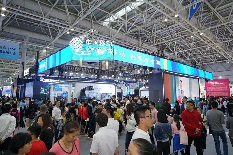 4500亿!587个!13万人次!第二届数字中国建设峰会在福州闭幕!取得这些成果......