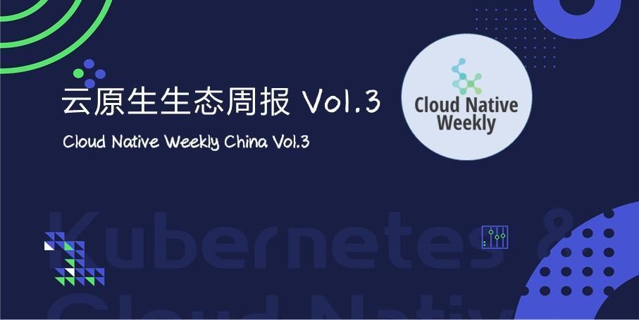 云原生生态周报 Vol. 3 | Java 8 ️ Docker