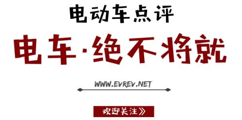 硬核!江淮磨刀13年,新一代新能源产品亮相上海车展