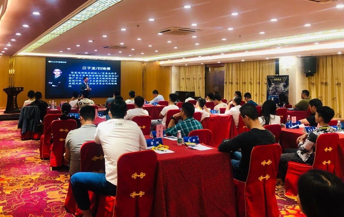 2019年经济峰会_2019数字中国峰会 数字经济成峰会热词 各方大佬热议数字化转型