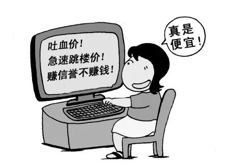 电信诈骗层不出穷,防骗指南快快带走~