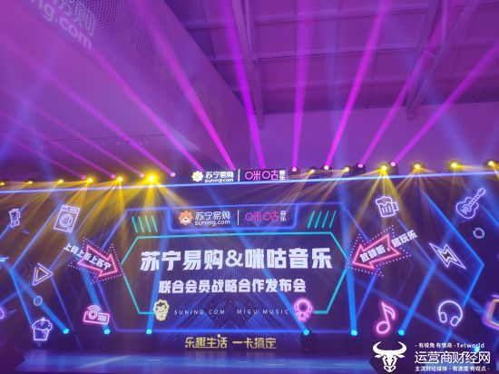 """一举三得  苏宁易购&咪咕音乐联合推出的""""卡王""""有哪些权益?"""