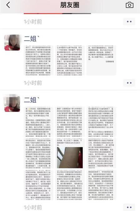 福建28岁母亲携两子自杀后续,丈夫:常让妻子忍让
