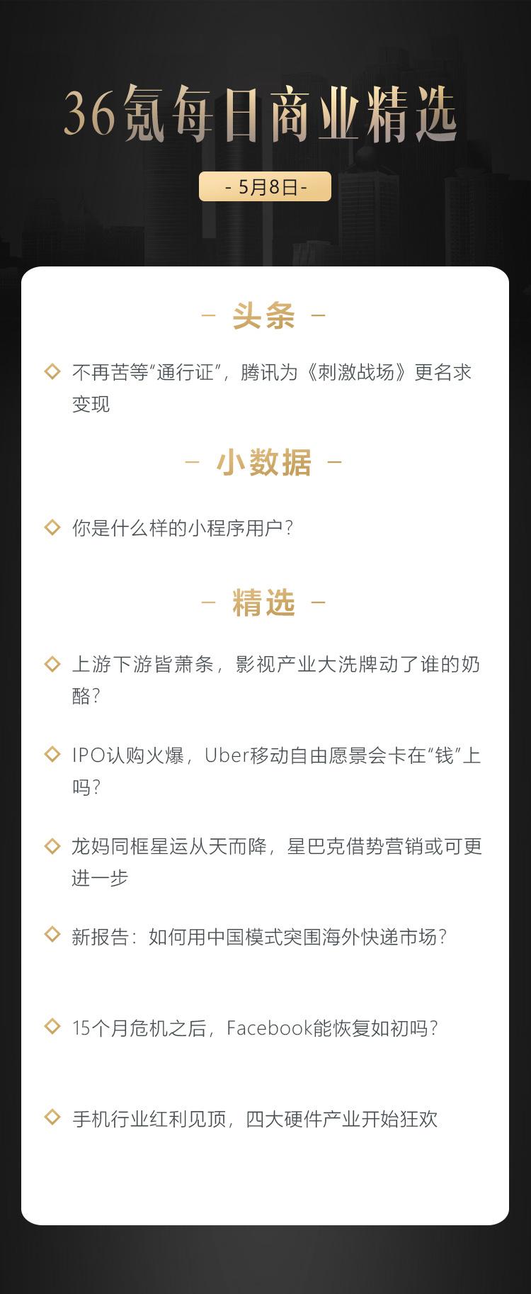 深度乐享牛牛棋牌,开元棋牌游戏,棋牌现金手机版资讯 | 新报告:如何用中国模式突围海外快递市场?