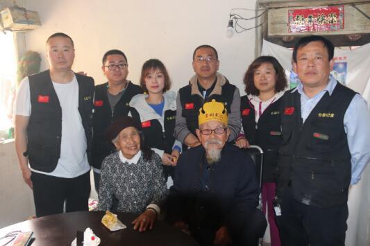 中国公益在线朔州工作站与抗战老兵共度95岁生日