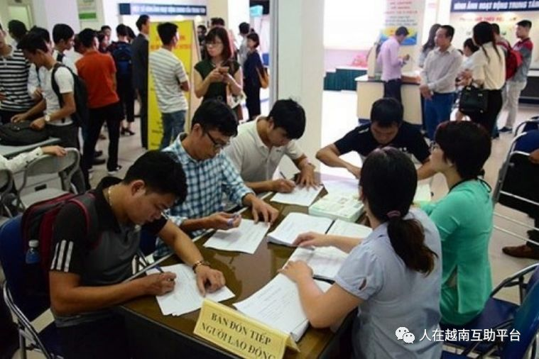 2019年中国劳动人口_几乎跟每个中国劳动人口有关的社保征收政策,2018 年到 2
