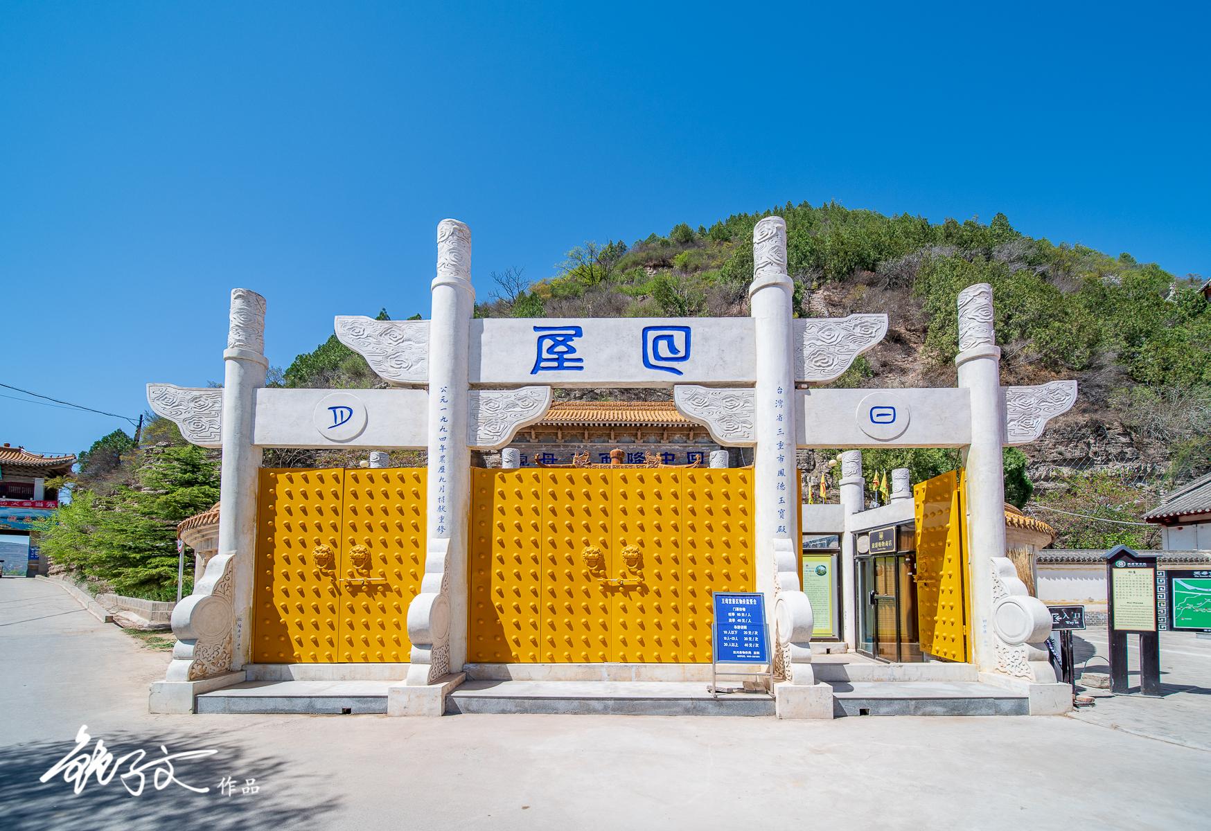 泾川西王母祖宫,海峡两岸友谊桥梁,丝绸之路石窟