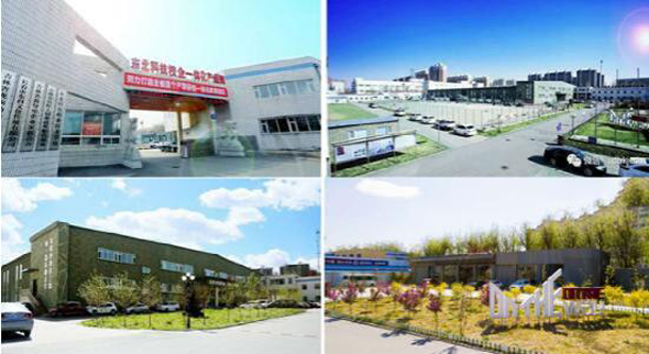 《中国好声音》全国海选长春市东北科技职业技术学校专场