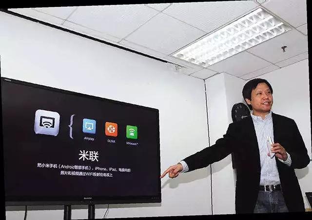贾跃亭没回来,乐融 TV 先回来,互联网电视还会掀起战争吗?