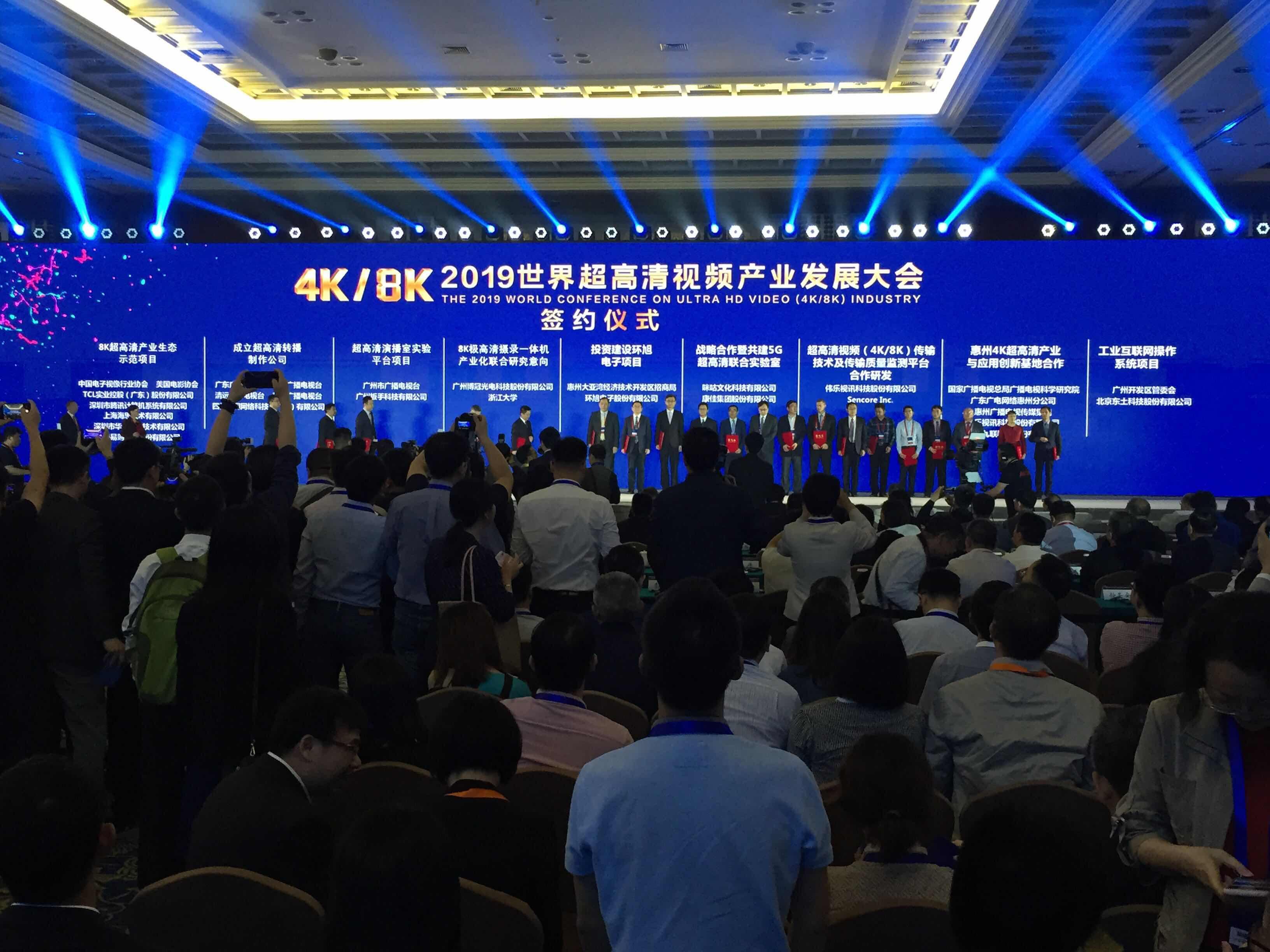 今年中国超高清产业产值将达1.5万亿,内容应用急需突破