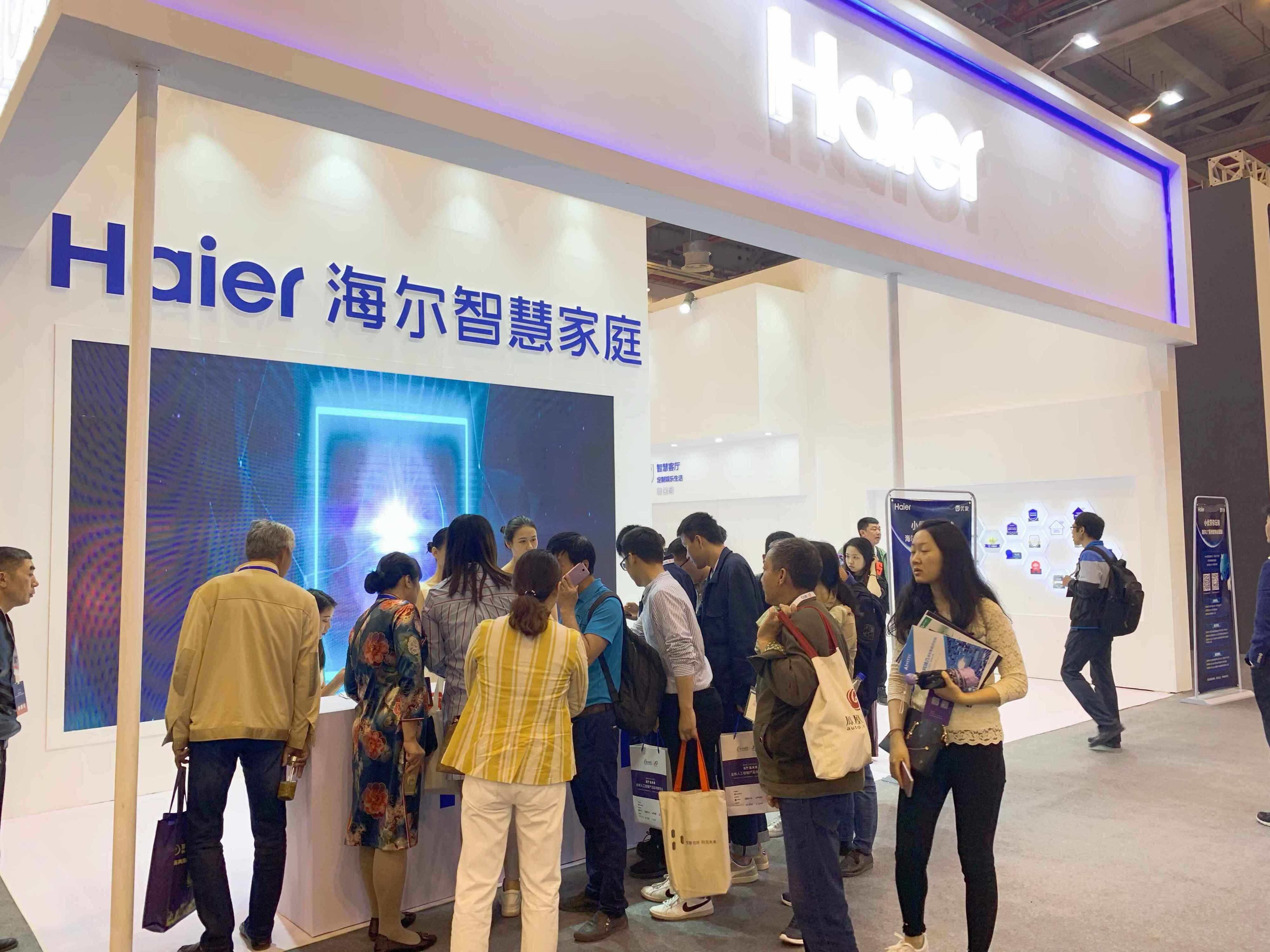 "AI EXPO2019看海尔:U+平台以""IoT+AI2""驱动智慧家庭产业升级"