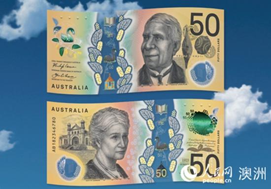 澳大利亚4600万张新版50澳元纸币上印有错别字