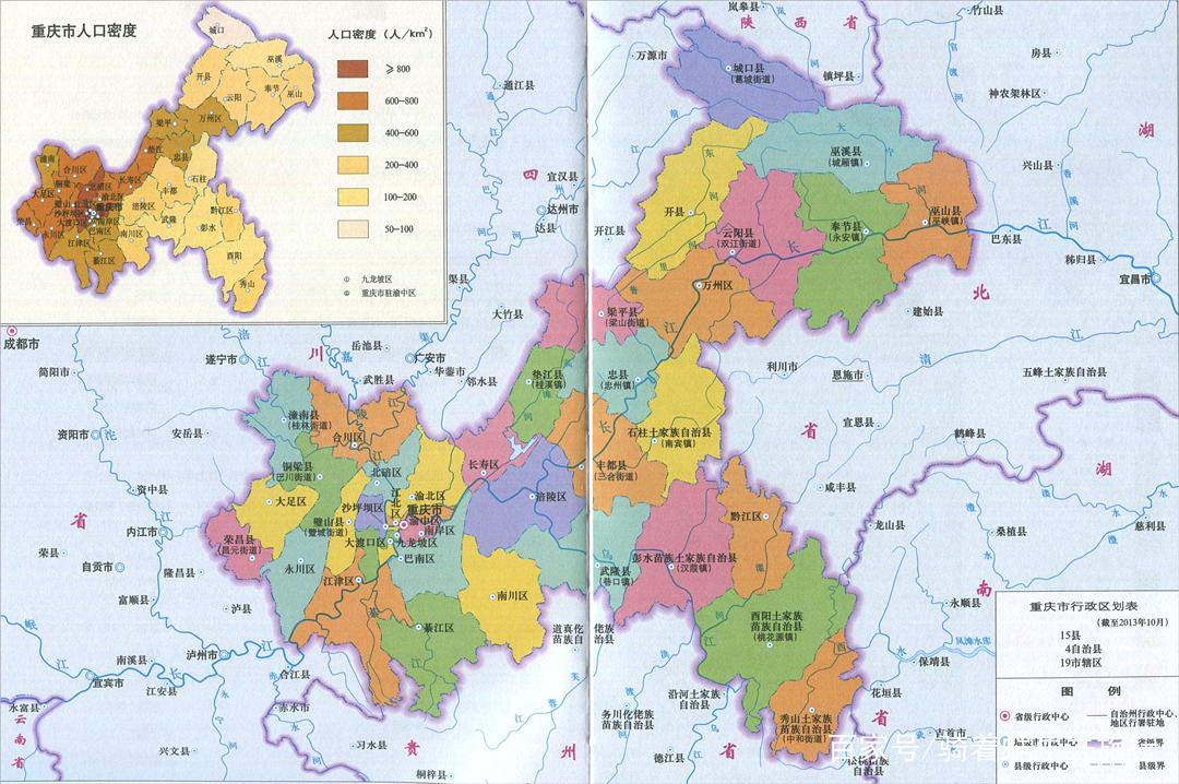 中国最 委屈 的大城市,明明是一个市,却经常被误以为是省