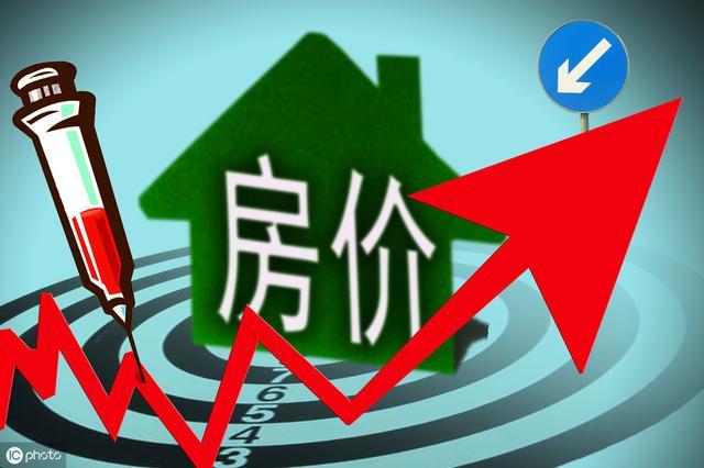 房價博弈不僅是房企與購房人,新動力加入才是主因_樓市