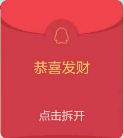 未来3天,财门大开,事业飞黄腾达的三生肖 imeee.net